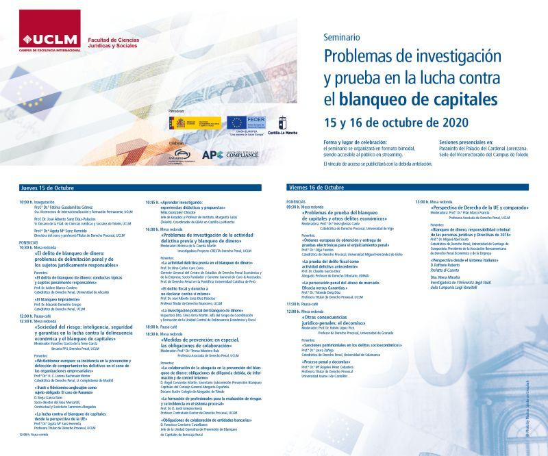 Summons participa en el Seminario de lucha contra el blanqueo de capitales de la Universidad de Castilla-La Mancha